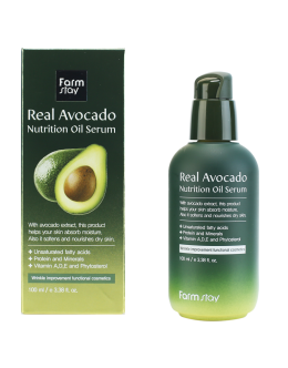 Сыворотка для лица с авокадо FARM STAY Real Avocado Nutrition Oil Serum